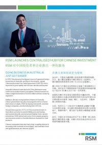 1704_rsm_launches_centralised_hub_for_chinese_investment - Copy.jpg