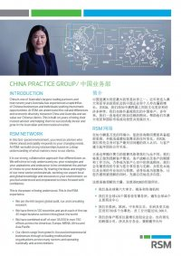 cpg_brochure - Copy.jpg